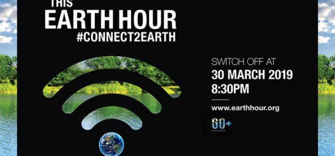We're supporting Earth Hour!